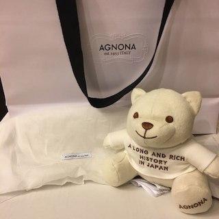 アニオナ(Agnona)のアニオナ AGNONA テディーベアー teddy bear ぬいぐるみ(その他)