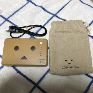 ダンボー モバイルバッテリー 充電器 10400mAh 大容量(バッテリー/充電器)