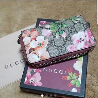 c48e70f00c69a2 グッチ(Gucci)の限定値下げ 完全正規保証 グッチ GGブルームス コイン カード ケース