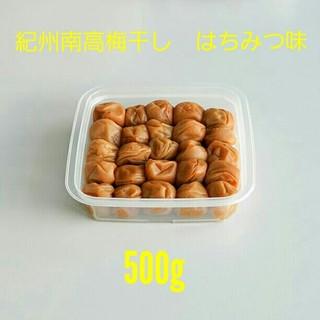 紀州南高梅干し はちみつ味 500g(漬物)