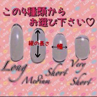 マーメイド ネイル コスメ/美容のネイル(つけ爪/ネイルチップ)の商品写真