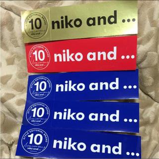 ニコアンド(niko and...)のniko and ...  ステッカー  5枚 シール(しおり/ステッカー)