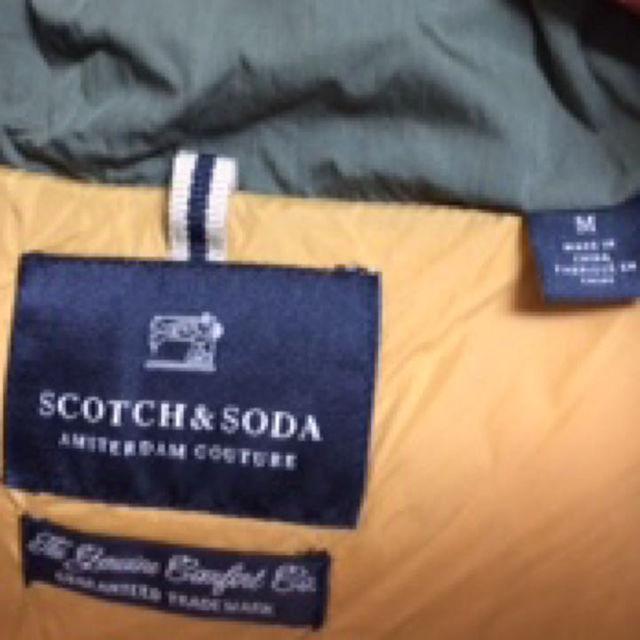 SCOTCH & SODA(スコッチアンドソーダ)のSCOTCH&SODA HOOD DOWN VEST メンズのジャケット/アウター(ダウンベスト)の商品写真