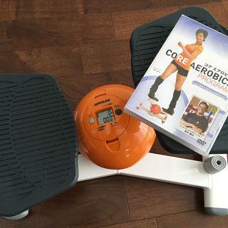 エアロライフ、コアビクサー、DVD付、ダイエット、運動、室内、ステッパー、有酸素(エクササイズ用品)