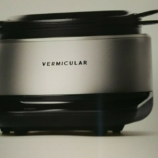 バーミキュラ(Vermicular)のバーミキュラライスポット新品(炊飯器)
