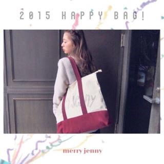 メリージェニー(merry jenny)のmerry jennyの福袋のバッグ(その他)