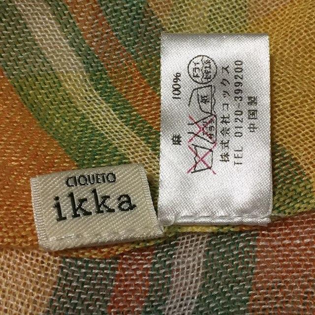 ikka(イッカ)の☆ikka ストール☆ レディースのファッション小物(マフラー/ショール)の商品写真