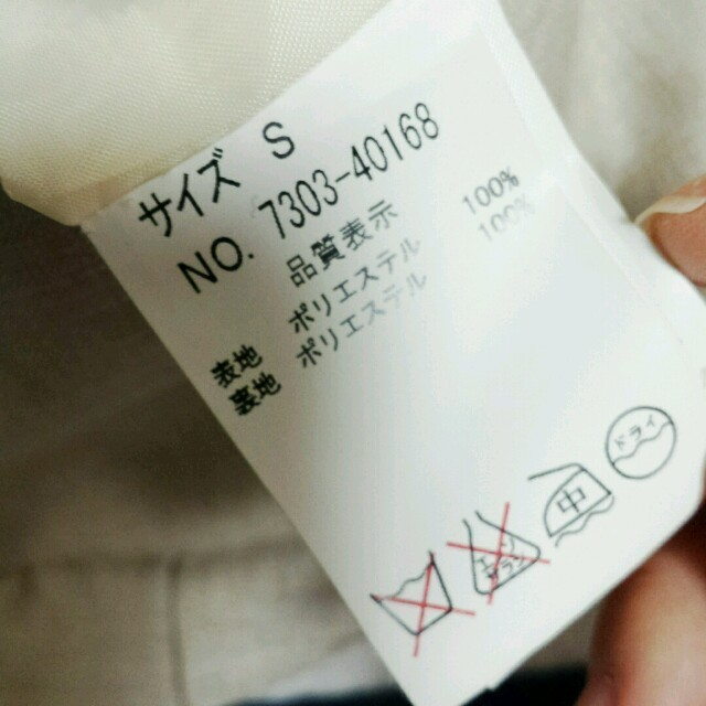 Techichi(テチチ)の限定価格!テチチ♡ベージュキュロット♡ レディースのパンツ(キュロット)の商品写真