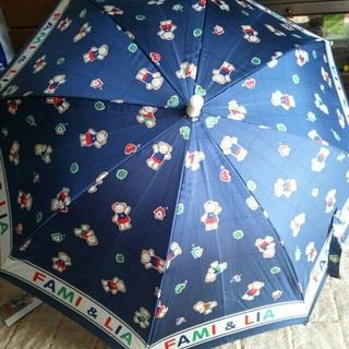 ファミリア(familiar)のfamiliar 傘(傘)