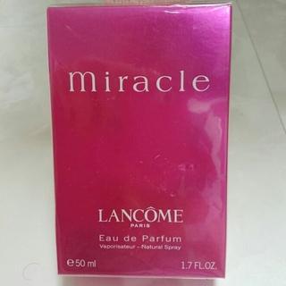 ランコム(LANCOME)のarisa様専用ランコム miracle 50ml 新品(ユニセックス)