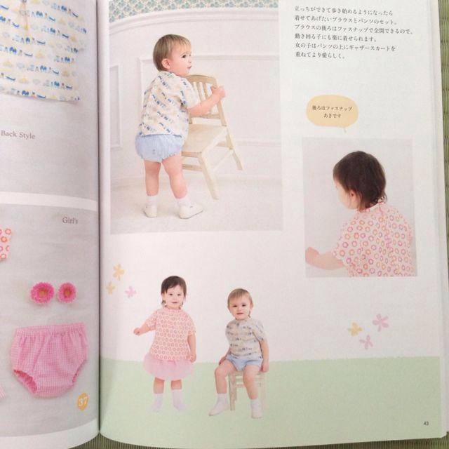 b7d0993f52024 手ぬいのかわいい赤ちゃん服とこものの通販 by かなかな s shop ラクマ