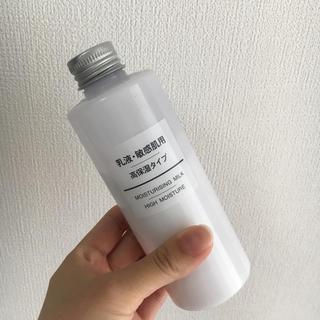 ムジルシリョウヒン(MUJI (無印良品))の無印 敏感肌用高保湿乳液(乳液 / ミルク)
