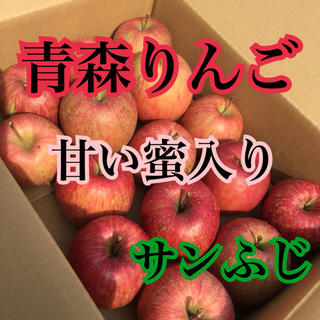 りんご 青森りんご 美味しいりんご 家庭用(フルーツ)