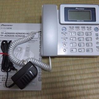 パイオニア(Pioneer)のデジタルコードレス電話機 子機1台付き(その他)