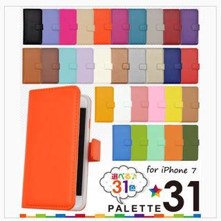 iPhone7手帳型ケース011(パステルグリーン)のみとなりました(その他)