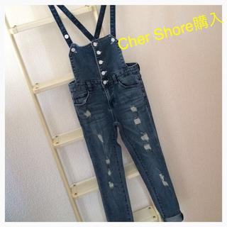 シェル(Cher)のシェルショア購入スキニーデニムサロペット(サロペット/オーバーオール)
