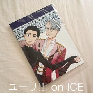 ユーリ!!! on ICE【A5ノート】アニメージュ付録(その他)