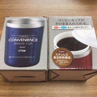 新品・未使用 ステンレスカップ ペアセット(レッド・ブルー)(その他)