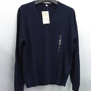 ムジルシリョウヒン(MUJI (無印良品))の新品 無印良品 オーガニックコットンシルクVネックセーター・ネイビー・L(ニット/セーター)
