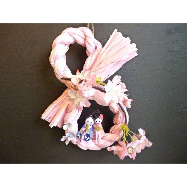 【ひな祭り】桃の節句リース ー枝垂れラフィア ハンドメイドのフラワー/ガーデン(リース)の商品写真