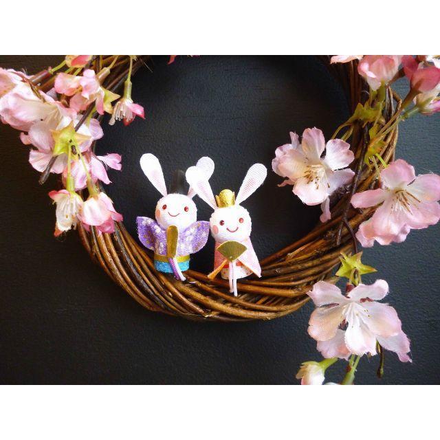 【ひな祭り】桃の節句リース ー枝垂れ桜 兎 ハンドメイドのフラワー/ガーデン(リース)の商品写真