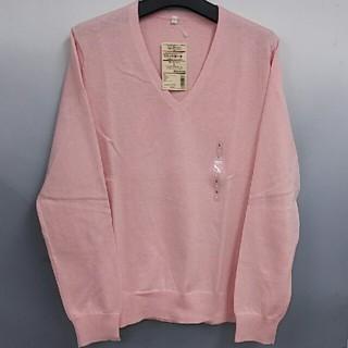 ムジルシリョウヒン(MUJI (無印良品))の新品 無印良品 オーガニックコットンシルクVネックセーター・ライトピンク・L(ニット/セーター)