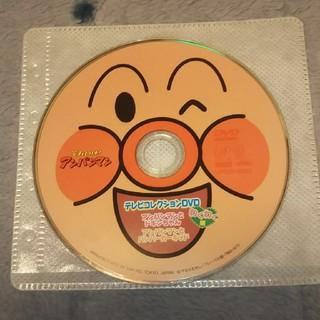 アンパンマン(アンパンマン)のアンパンマン テレビコレクションDVD(キッズ/ファミリー)