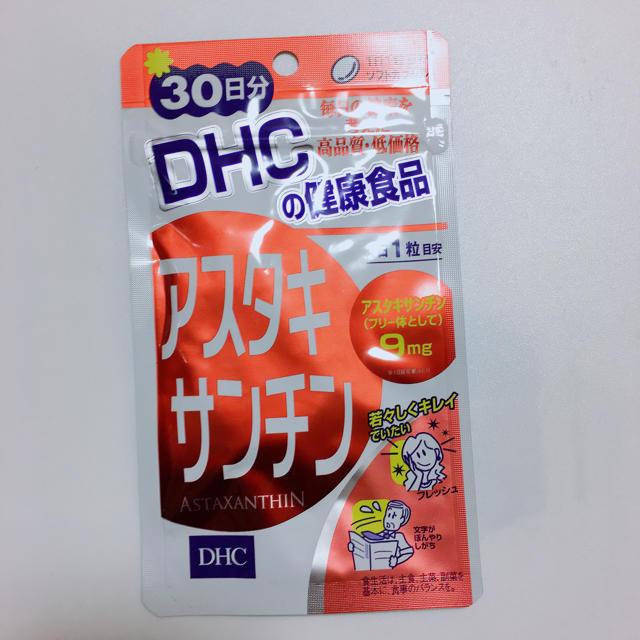 DHC - 【専用】DHC サプリメントの通販 by まる|ディーエイチシー ...