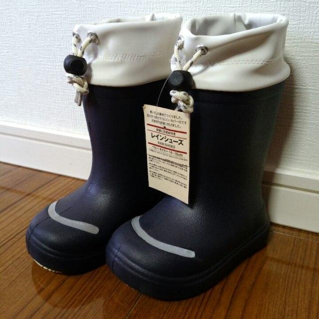 【新品・未使用】無印良品 MUJI レインシューズ ○17~18cm○ネイビー○レインブーツ○長靴