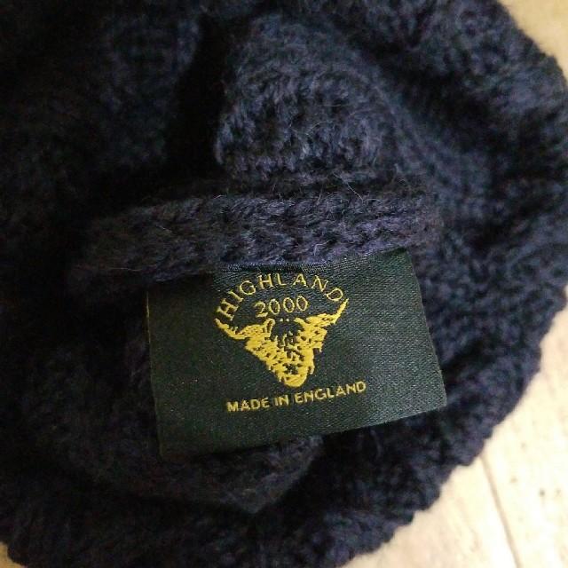 Hiland Club(ハイランドクラブ)のHIGHLANDニット帽 レディースの帽子(ニット帽/ビーニー)の商品写真