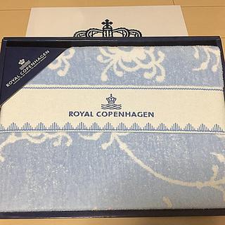 ロイヤルコペンハーゲン(ROYAL COPENHAGEN)のロイヤルコペンハーゲン タオルケット(タオル/バス用品)