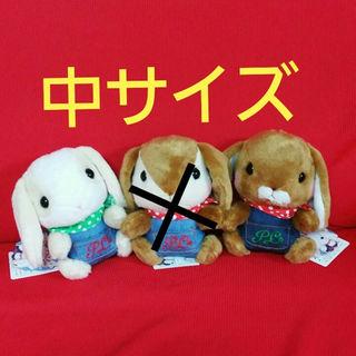 ぽてうさろっぴー デニムシリーズ 2個セット(ぬいぐるみ/人形)