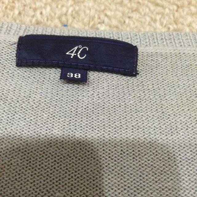 4℃(ヨンドシー)の4℃ 七分袖ニット レディースのトップス(ニット/セーター)の商品写真