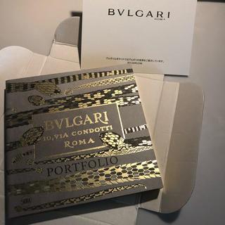 ブルガリ(BVLGARI)の【新品】ブルガリ カタログ(リング(指輪))
