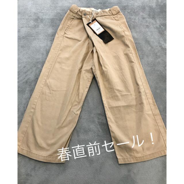 GO TO HOLLYWOOD(ゴートゥーハリウッド)の新品!タグ付き!Go To  Hollywoodの変形パンツ キッズ/ベビー/マタニティのキッズ服女の子用(90cm~)(パンツ/スパッツ)の商品写真