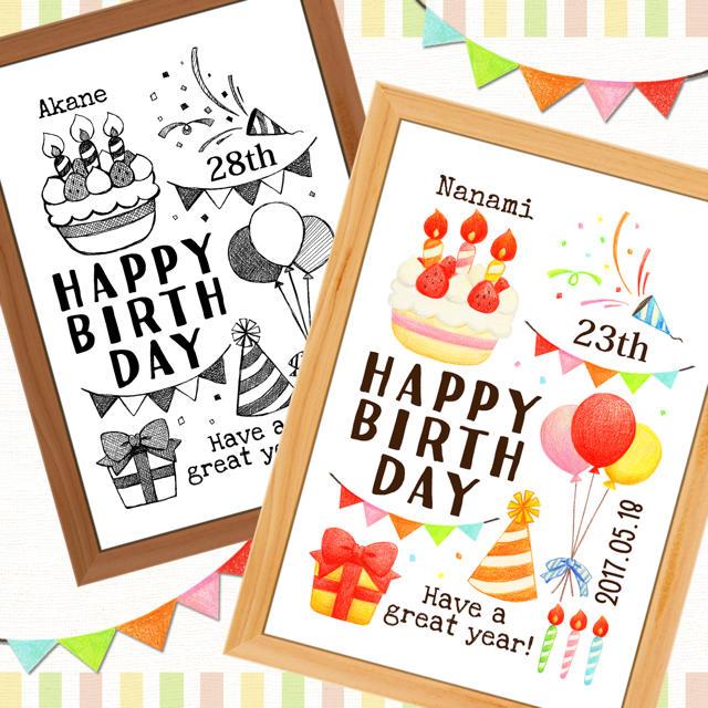 《オーダーメイド》バースデーカード/バースデーポスター ハンドメイドの文具/ステーショナリー(カード/レター/ラッピング)の商品写真