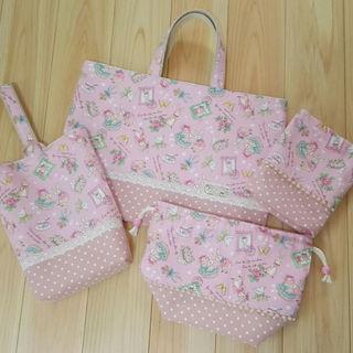 入学入園、新学期レッスンバック4点セット♪女の子用ピンクのうさぎ☆ハンドメイド(外出用品)