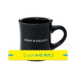 ディーンアンドデルーカ(DEAN & DELUCA)の【sachi★様 専用】DEAN&DELUCA トーキョーマグ ブラック(グラス/カップ)