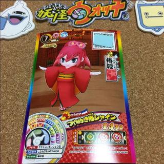 最新  椿姫  ウキウキぺディアドリーム(その他)