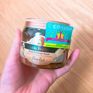 アハロバター(Ahalo Butter)の新品未使用 アロハバター リッチモイスト 集中ヘアパック(トリートメント)