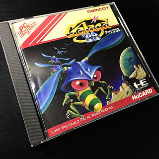 エヌイーシー(NEC)のギャラガ'88(家庭用ゲームソフト)