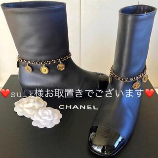シャネル(CHANEL)の❤️シャネル❤️最終お値下げ💕新品未使用✨チャーム付きショートブーツ 38.5(ブーツ)