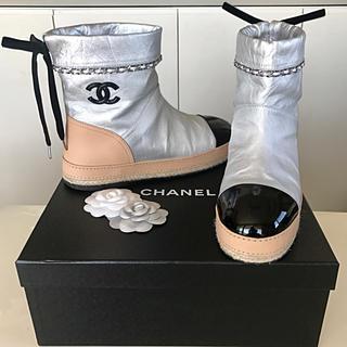シャネル(CHANEL)の❤️シャネル❤️美品✨シルバーレザー ウエッジソール ショートブーツ 39♪(ブーツ)