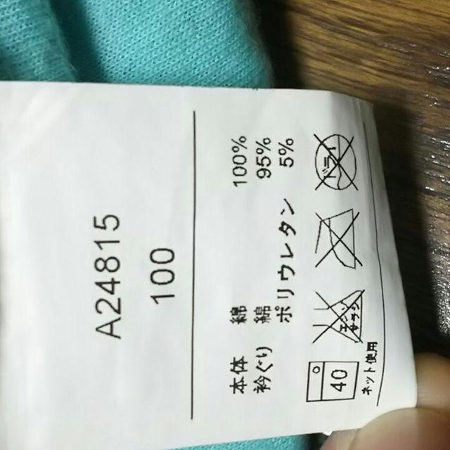 CALDia(カルディア)のカルディア トレーナー 子とも キッズ/ベビー/マタニティのキッズ服 男の子用(90cm~)(Tシャツ/カットソー)の商品写真