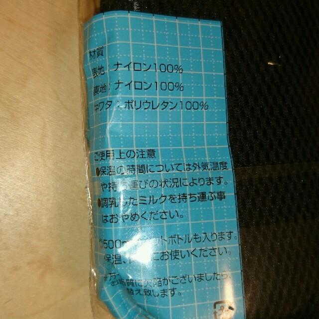 VETTA(ベッタ)のドクターベッタ 哺乳瓶ポーチ キッズ/ベビー/マタニティの授乳/お食事用品(哺乳ビン)の商品写真