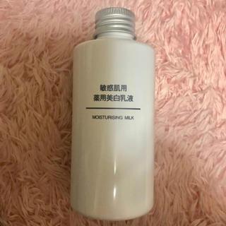 ムジルシリョウヒン(MUJI (無印良品))の無印良品 乳液(乳液 / ミルク)