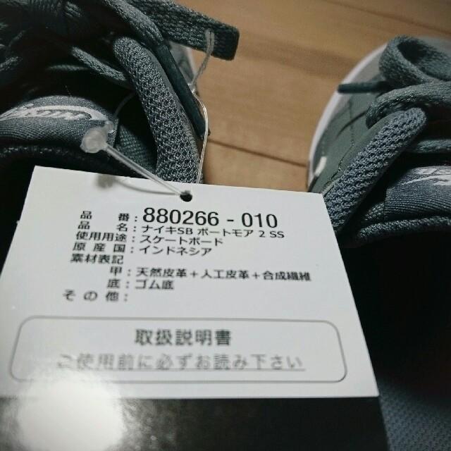 NIKE(ナイキ)の【NIKE】NIKE SB ポートモアⅡソーラーソフト ウィメンズ メンズの靴/シューズ(スニーカー)の商品写真