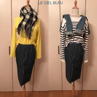 ルシェルブルー(LE CIEL BLEU)の新品ルシェルブルーデニムスカート36最終価額(ひざ丈スカート)