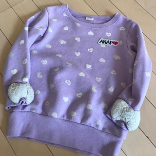 アナップキッズ(ANAP Kids)のANAPKIDS アナップキッズ 袖リボン ハート 総柄 トレーナー スウェット(Tシャツ/カットソー)