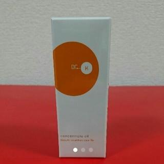 送料込!新品◆ドクターケイ ケイコンセントレートオイル 20ml(美容液)